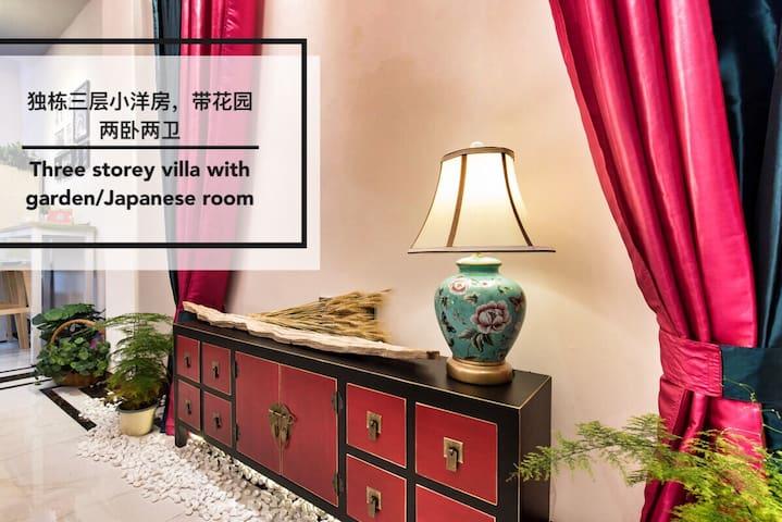 北京路独栋三层带花园/地铁旁Pazhou canton fair珠江新城琶洲广交会长隆便捷到达 - Guangzhou - Villa