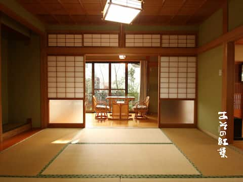 【あその紅葉】阿蘇の純和風住宅と和風庭園でゆっくり休んでください!