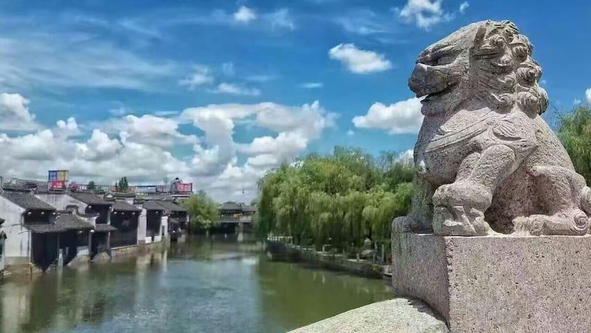 江南小城的暖居 - Jiaxing Shi