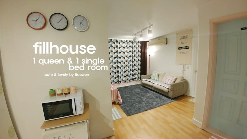 Cute & Lovely fillhouse 2 - ITAEWON - Yongsan-gu - House