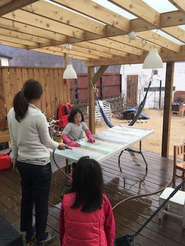 Yangpyeong Cat & Dog House - Yangpyeong-gun - Dům