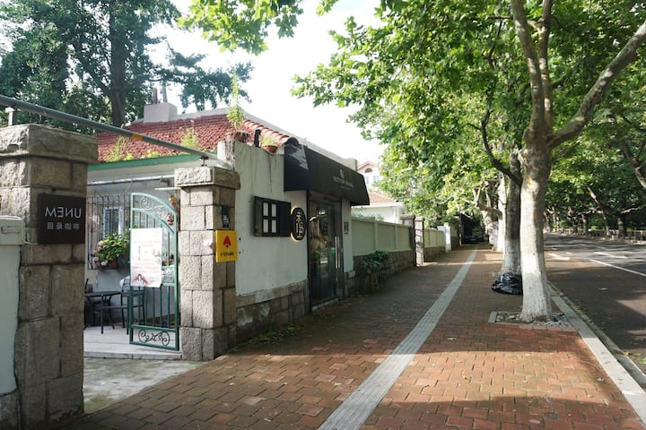 羊儿和双儿的小屋⑨大学路百年别墅带2个四式分离卫生间