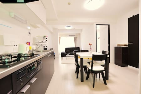 Classy and Classic Room / Ikejiri - Setagaya