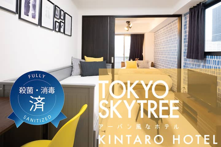 【ROOM 502】 SKYTREE VIEW! 1LDK! MAX 4PPL FREE WIFI!