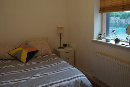 Nice bedroom in city center - Dublin