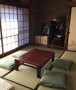 Traditional Japanese Zen House - Kita-ku