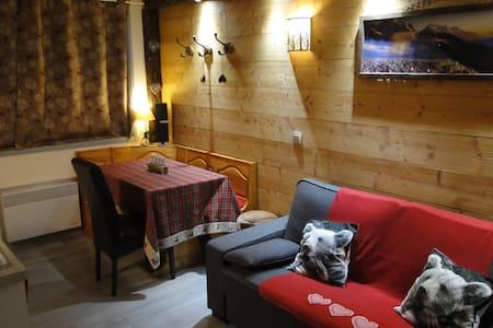 Studio rénové 4 personnes au pied du télécabine - Saint-Jean-d'Aulps - Társasház