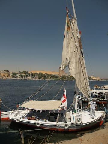 Nubian Sailing Full Board