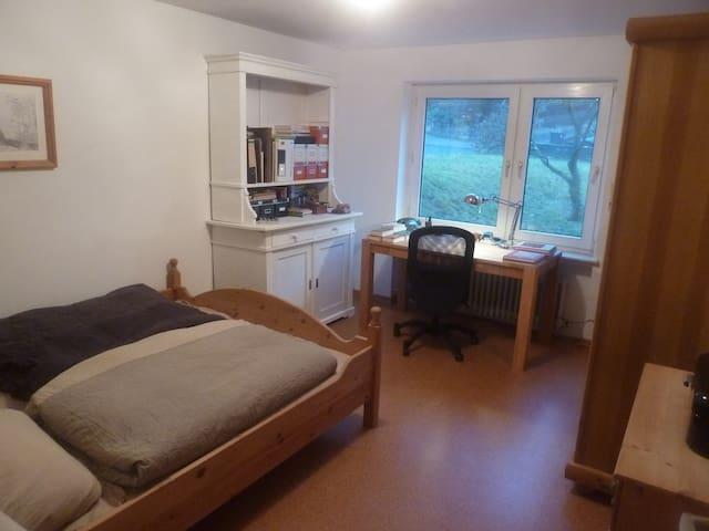 Ruhiges Zimmer - Rotenburg an der Fulda