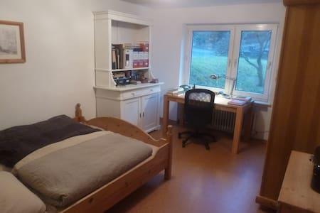 Ruhiges Zimmer - Rotenburg an der Fulda - Hus