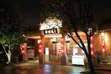 晋江古玩城2,五店市,万达附近,YS映宿迷你情调电影主题套间2