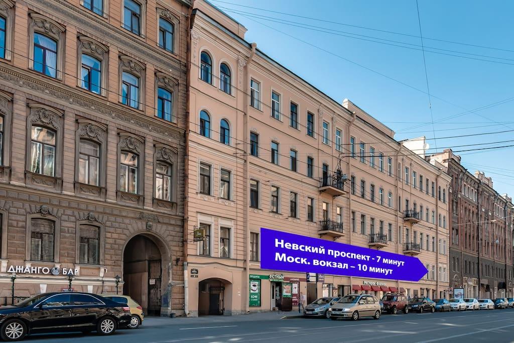 До ближайшей станции метро Владимирская 4 минуты пешком