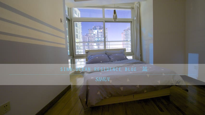 BLUE (蓝) - Beijing - Apartment