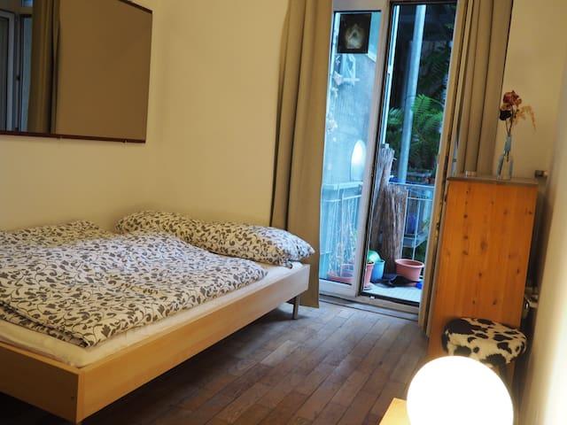 Gästezimmer in WG, nähe Isar und Innenstadt