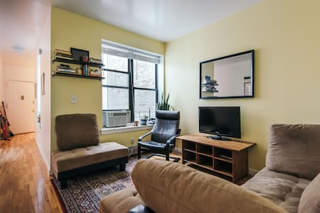 Room in Park Slope! - Brooklyn - Apartment