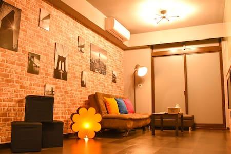 LeHumble@Ximending#3 BrandNew MRT LOFT House(1~11)
