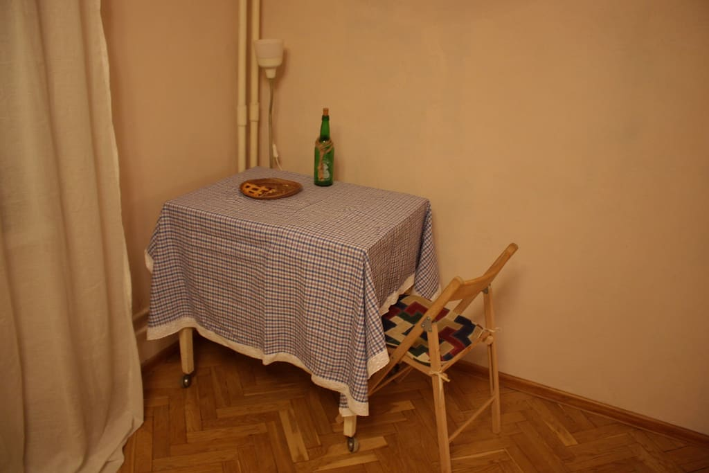 Table in your room, for work of dinner.