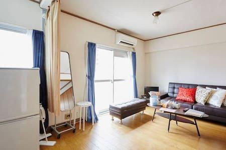 ⑦CENTERofTOKYO/GINZA Walk/SHINJUKU20min/wifi/4F3 - Chūō-ku - Квартира