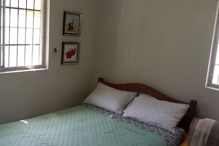Furnished Bdr near HC-Hospital UFPE and UFRPE (#2) - Recife