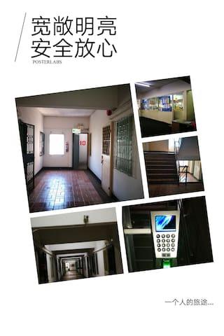 曼谷易三仓大学教师公寓Bangkok Assumption Univ. ABAC Condo