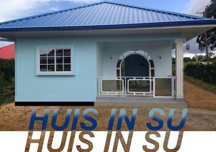 Vakantie Huis in suriname Domburg