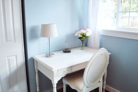 relaxing &clean and cute room in SE portland - Portland - Casa