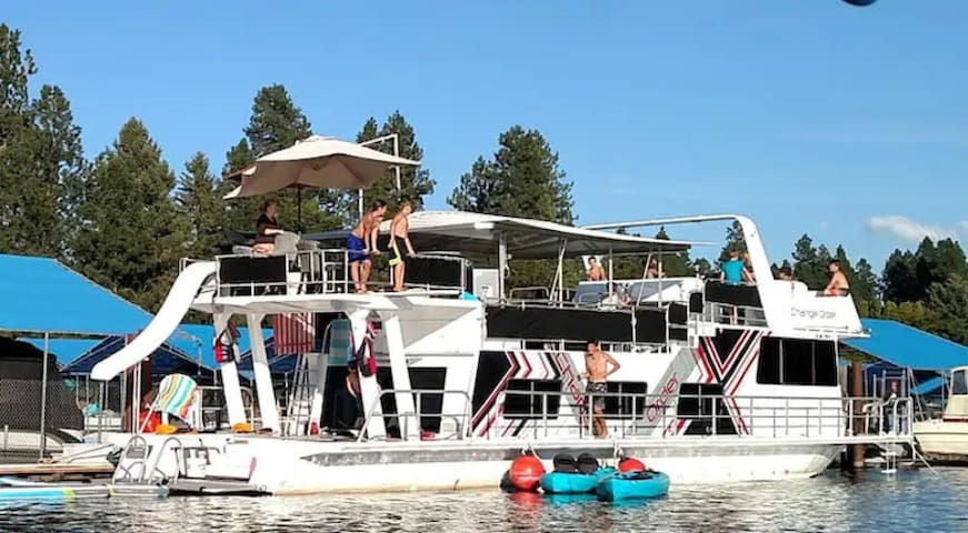 Houseboat Day Use - Summer Fun