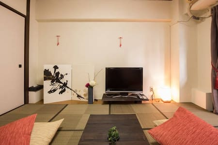 Near Shinjuku!Subculture spot(Geek of the town) - Nakano-ku - Appartement