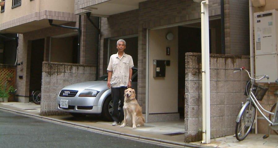 格安のかくれ宿 - Nakagyō-ku, Kyōto-shi