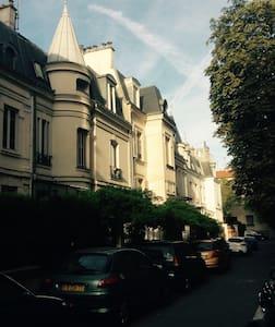 Studio au calme, bien placé au centre de Vincennes - Apartment