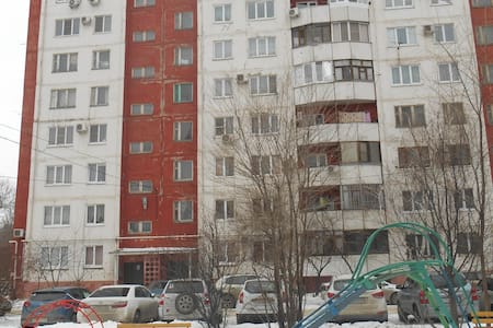 Квартира на Бажова,9 - Volgograd - Apartment