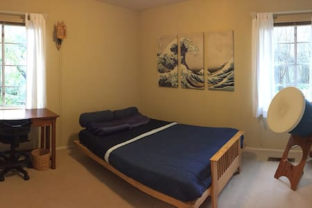 Japanese-style Guest Room 1 mile to BART train - 可立达 (Orinda) - 独立屋