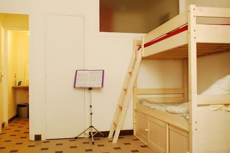Appartement en plein centre historique d'Aubenas - Aubenas - 公寓