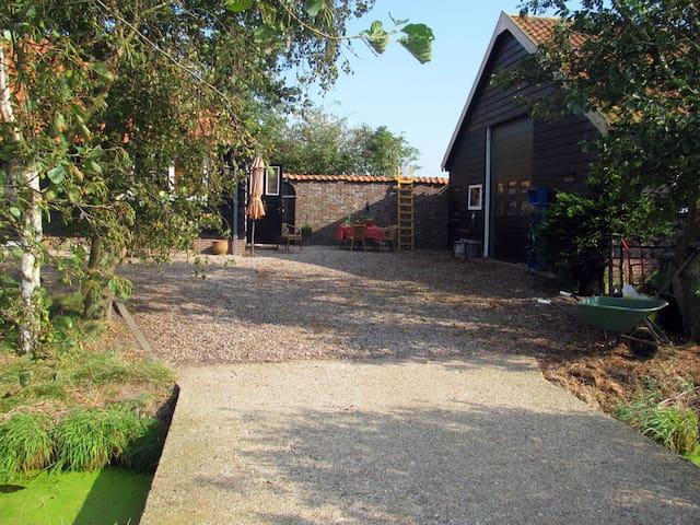 Schermerhorn: Uniek Overnachten in Vogelreservaat - Schermerhorn - Condominium