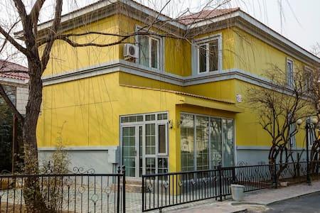 泉发花园320平独栋大别墅 - Beijing - Villa