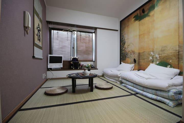[P1] Cozy Guest house 2min Shinjuku - Shinjuku - Appartement
