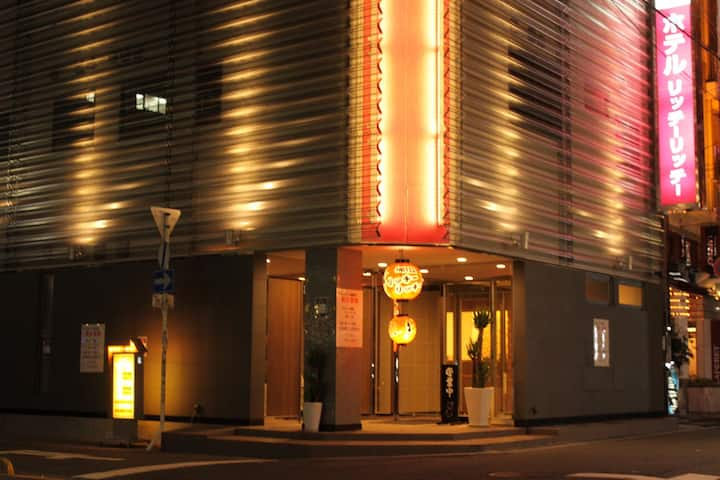 Hotel Richie Richie B Type