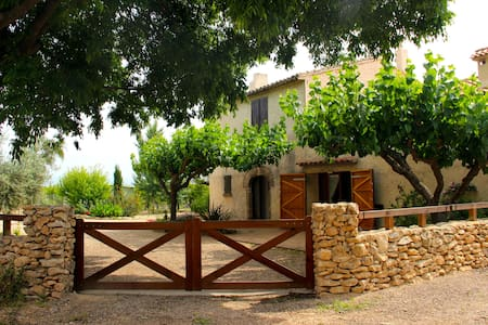 Masia amb encant al Montsià - Santa Bàrbara - Villa
