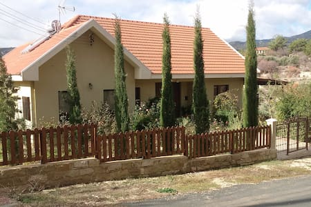 Roses Villa with Troodos mountain view - Trimiklini