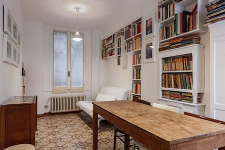 B&B in a library - Bologna - Bed & Breakfast
