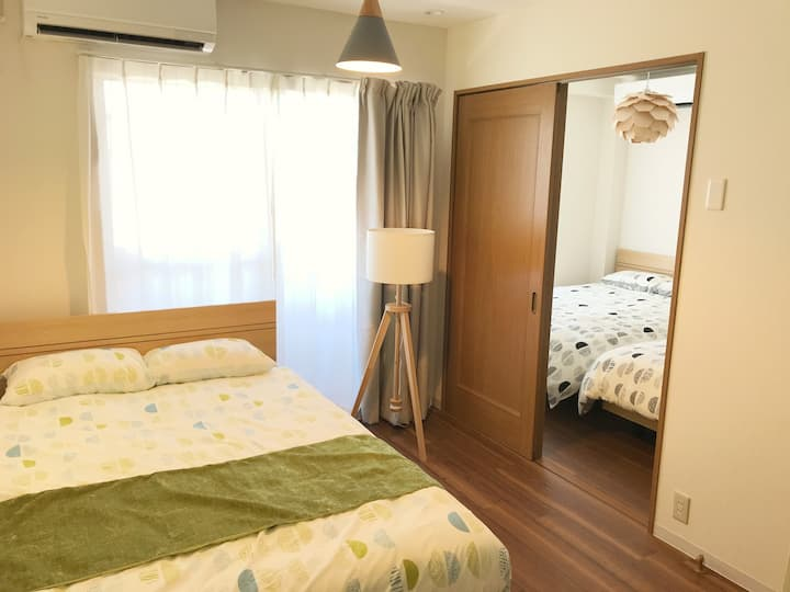 Nakano/Close to Metro/Parking Lot/Japanese Garden