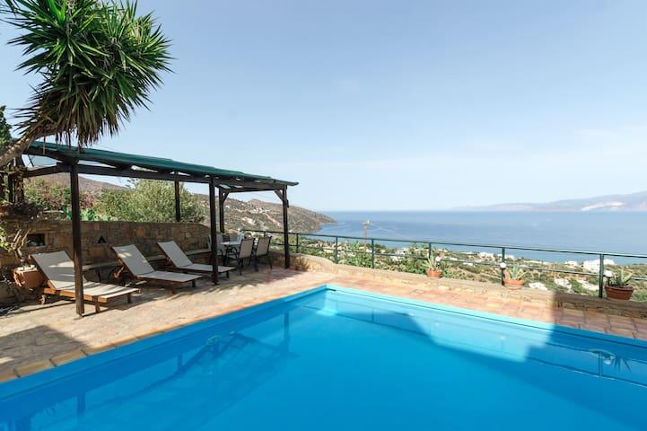 Bella Vista Apartments - Room 5 - Agios Nikolaos