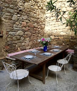 South of France: country house - Olonzac - House