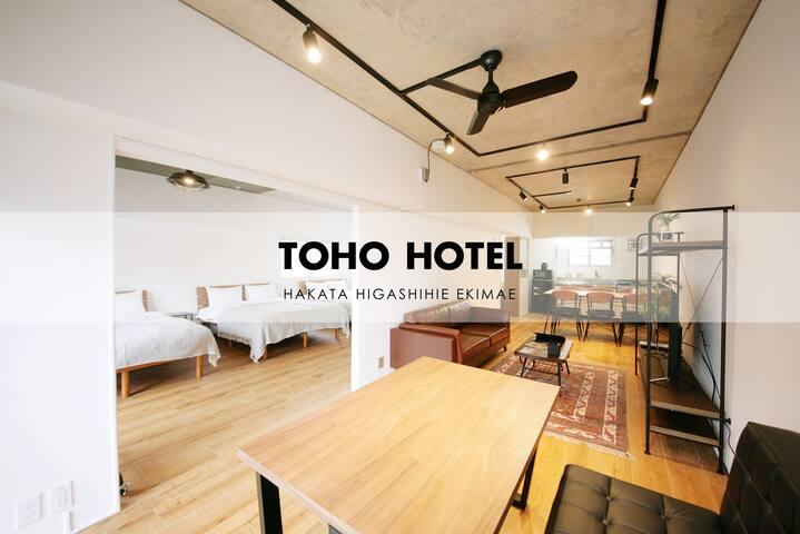 B東邦ホテル〈博多東比恵駅前〉5 Wi-Fi♪BIG ROOM♪ダブルベッド3台♪空港から一駅
