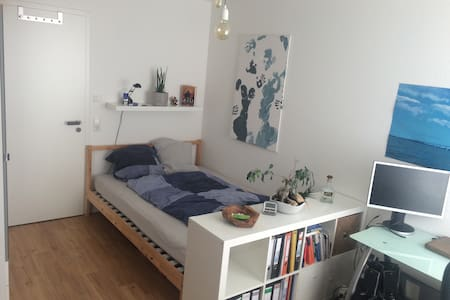 private room in a new build flat - Konstanz - Apartment