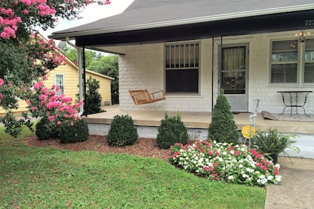 The Oak Swing - Murfreesboro - Apartment