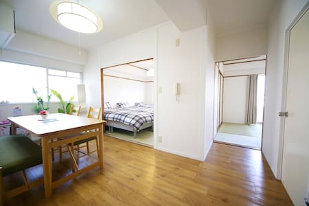 Discovery Japanese Culture - Apartment