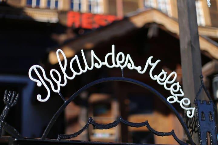 Chambres d'hôte, Relais des Mélèzes, Vissoie - Vissoie