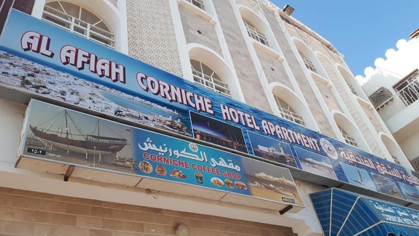 Twin room near the Sur beach in Al Afeeh Cornishe