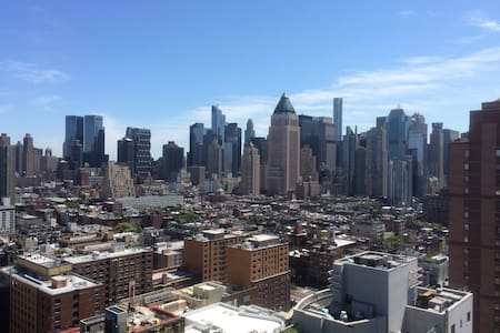 Near Times Square! Amazing view! - New York - Apartment